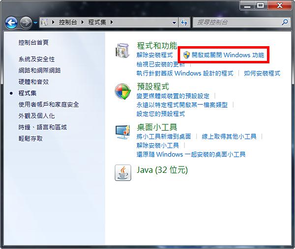windows7中使用ptt-png3.png
