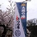 P1010027.JPG