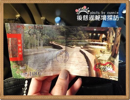 20110910慈湖-1.JPG