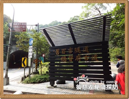20110910慈湖-2.JPG