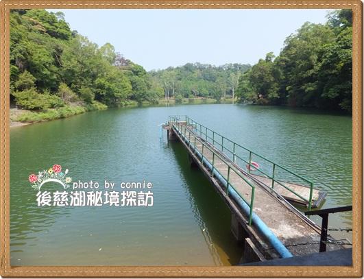 20110910慈湖-4.JPG