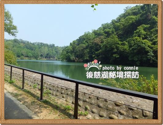 20110910慈湖-5.JPG