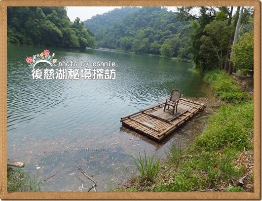20110910慈湖-9.JPG