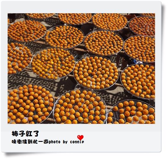 20111023-味衛佳1.JPG