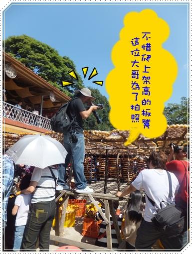 20111023-味衛佳9.JPG