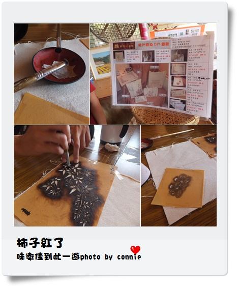 20111023-味衛佳3.jpg