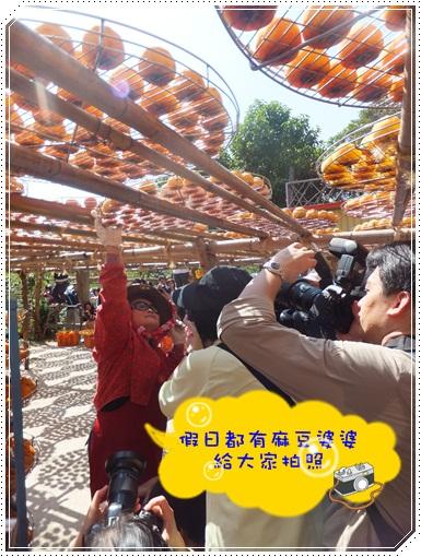 20111023-味衛佳5.JPG