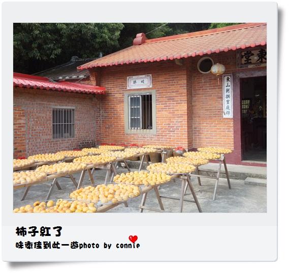 20111023-味衛佳7.JPG