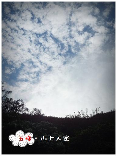 20120501山上人家-7