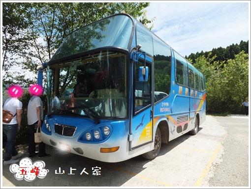 20120501山上人家-1