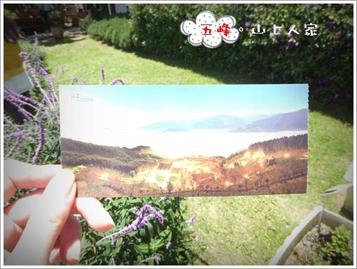20120501山上人家-4