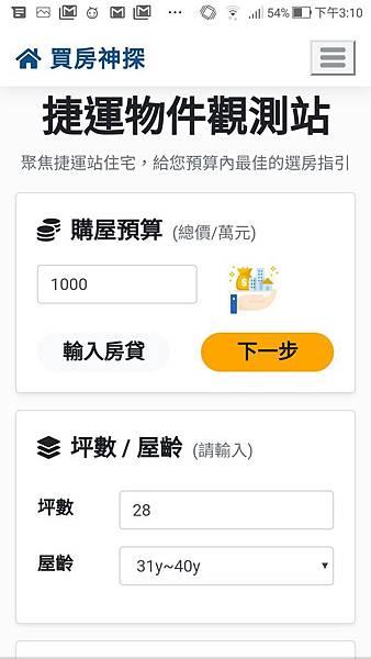 Screenshot_20200526-151033