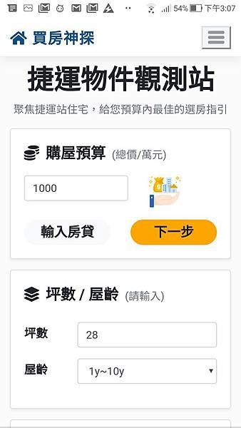 Screenshot_20200526-150743