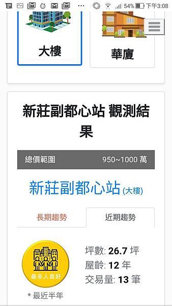Screenshot_20200526-150901