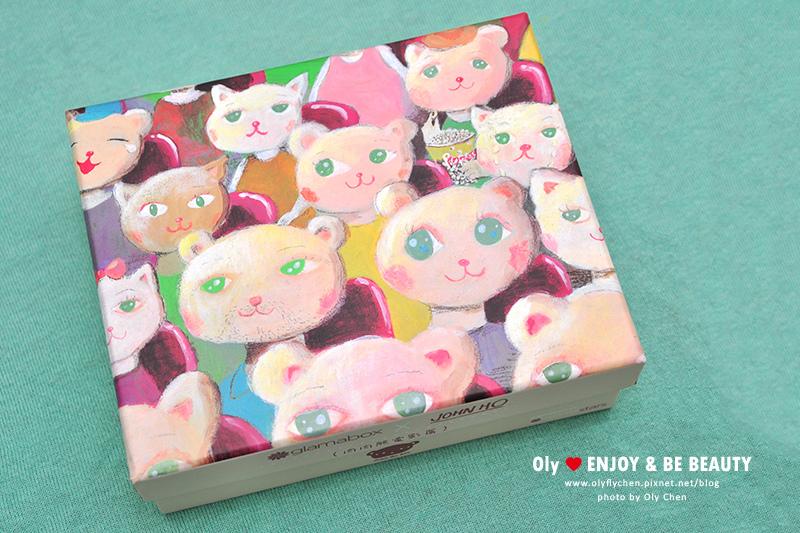 Glamabox 11月魅力寶盒
