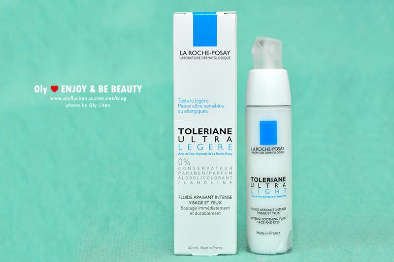 理膚寶水多容安極效舒緩修護精華乳