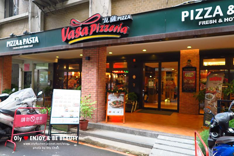 VASA PIZZERIA瓦薩比薩(中山店)