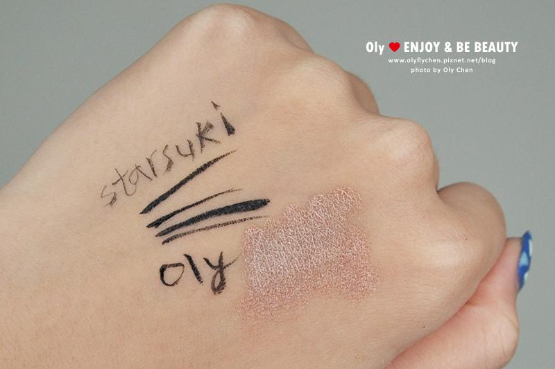 starsuki 一筆勾引雙效眼彩筆03迷眸銅+濃情黑