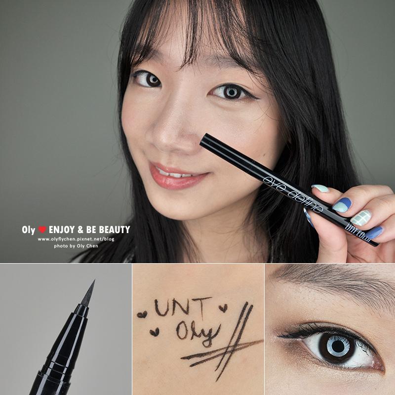 UNT超搶眼不斷水眼線液筆全新升級版