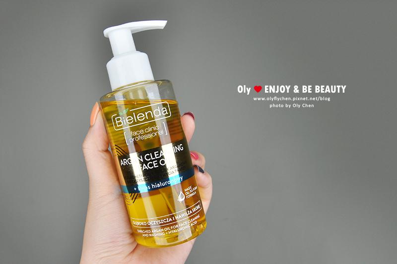 Bielenda碧爾蘭達 瞬效摩洛哥潔顏油 卸妝油