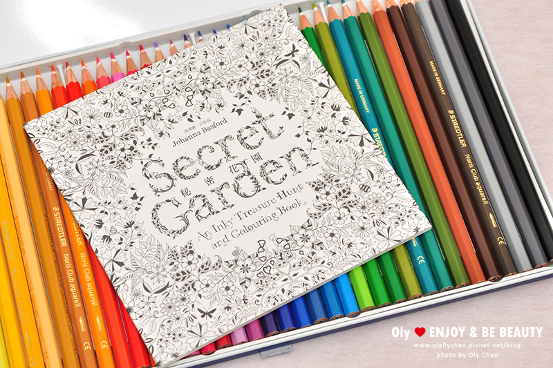 著色本推薦 祕密花園