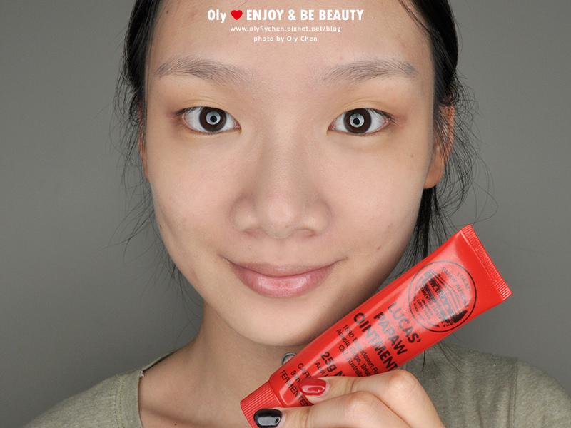 妝容教學:基礎笑眼妝,底妝 眼線 唇頰彩