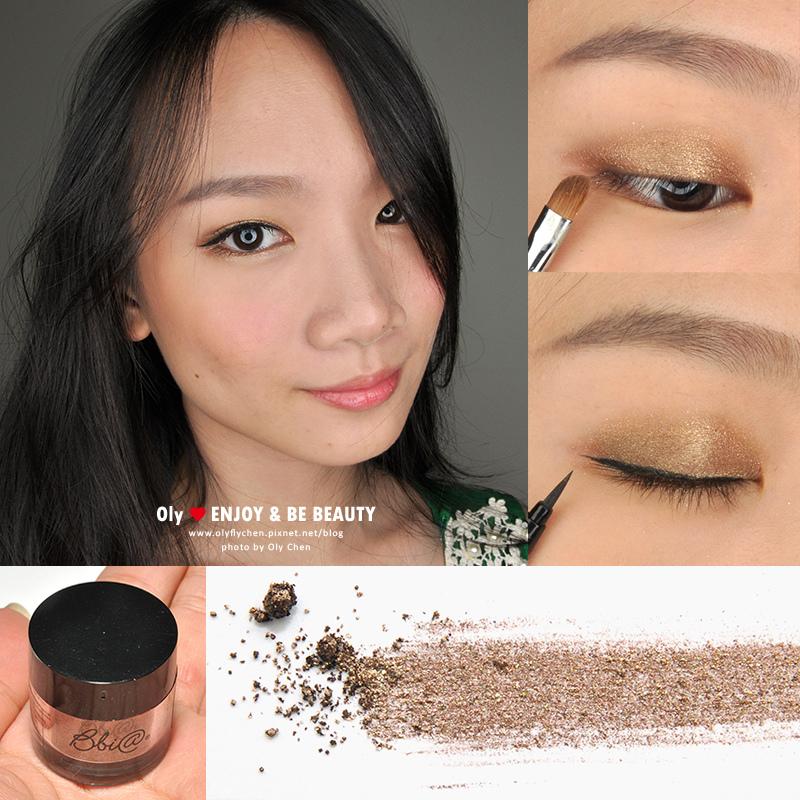 Bbia魔幻閃耀眼影粉、眼線液筆,眼影粉用法