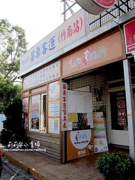 台灣好行南庄、仙山線