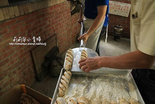 苗栗南庄美食-八卦力山度麵包