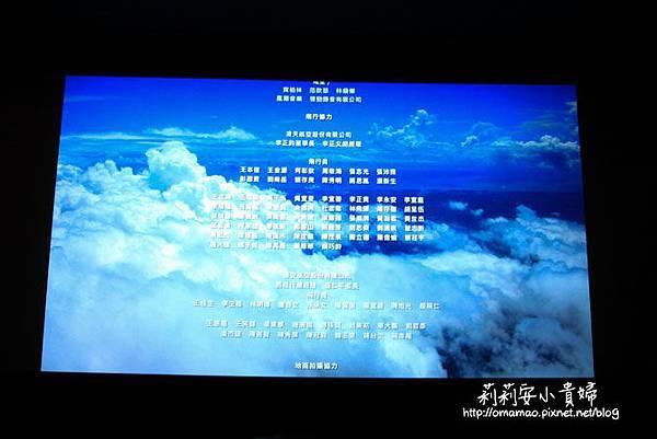 電影-看見台灣