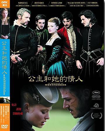 公主和她的情人_DVD封面(1).jpg