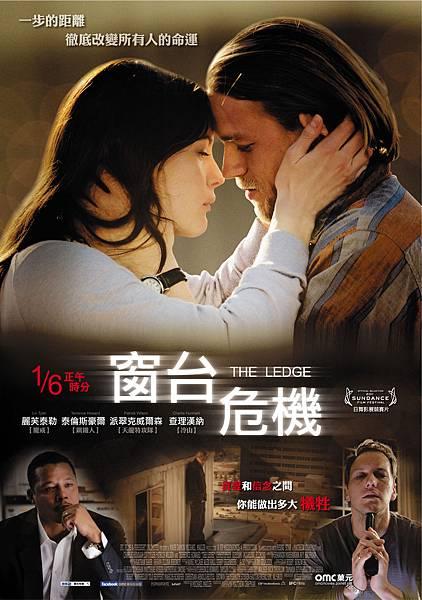 The_Ledge_poster_v8-01.jpg