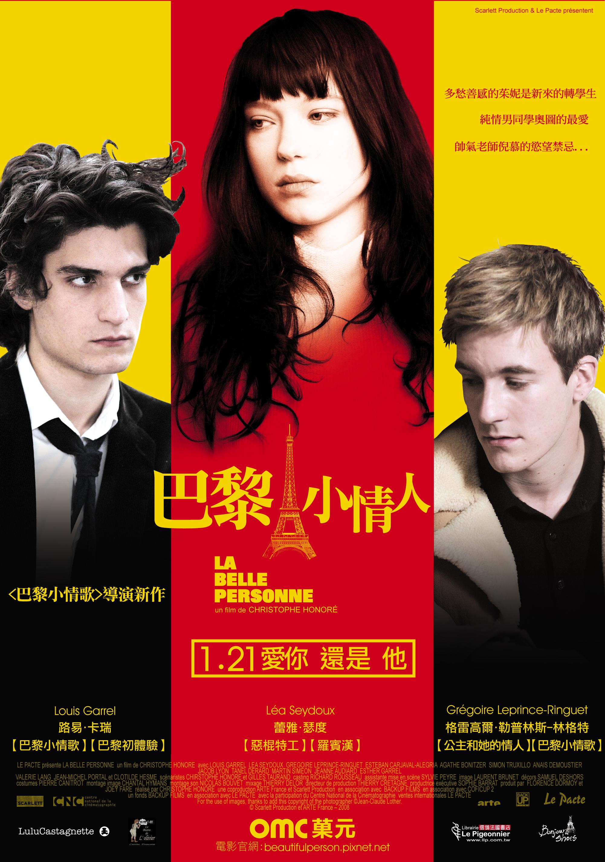 LBP poster_正式版.jpg