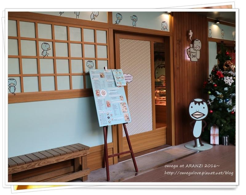 《美食*新北板橋區》阿朗基環球板橋店。傳統又可愛的日式榻榻米座位