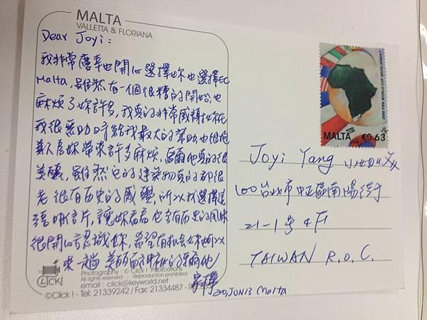 馬爾他感謝明信片內容.jpg