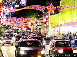 新加坡新聞照片.jpg