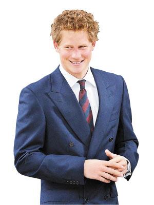 哈里王子.gif