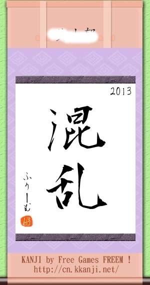 黃小郁(簡體)-1