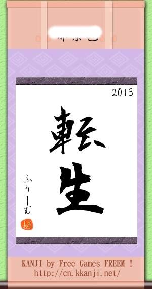 郁茶包-1