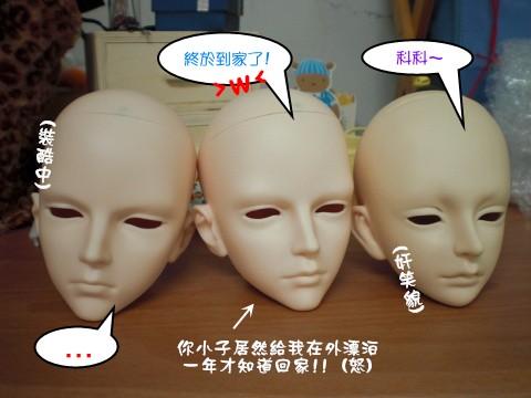 CIMG2250(2).jpg