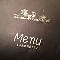 coffee_macchto (1)