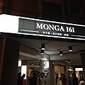 MONGA161