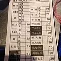 北車美食_後驛鵝肉 (4).JPG