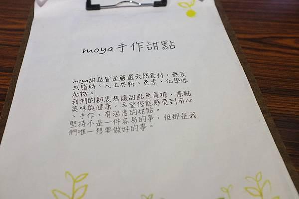 moya手作甜點 (1).JPG