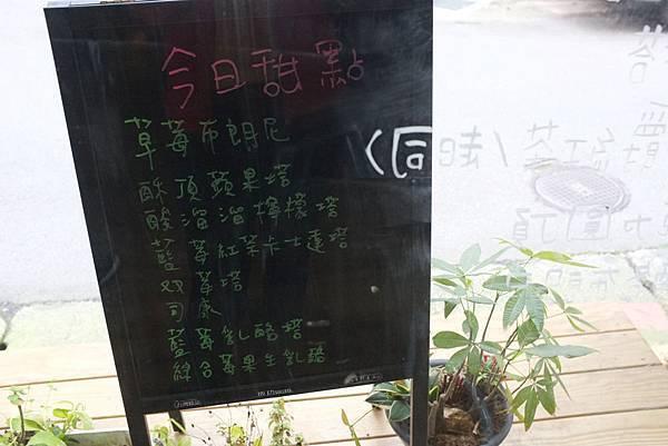 moya手作甜點 (4).JPG