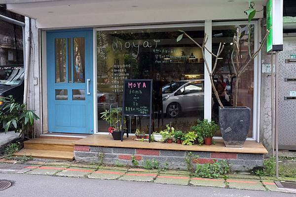 moya手作甜點 (6).JPG