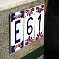 E61-1.jpg