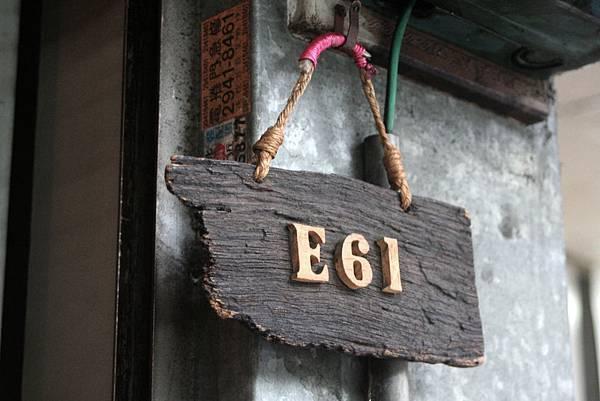 E61-3.JPG
