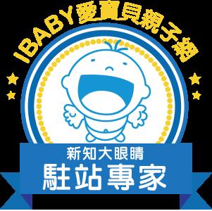 IBABY網站入口LOGO黃