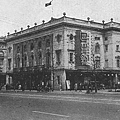 Imperial_Garden_Theater_in_1933
